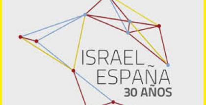 logo 30 espana israel