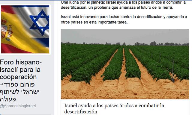Nace el Foro Hispano – Israelí para la cooperación, con Mar Rodríguez Márquez