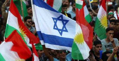 israel kurdistan