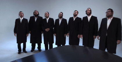 shira choir