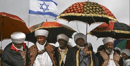 beta israel