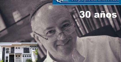 bnei israel 30