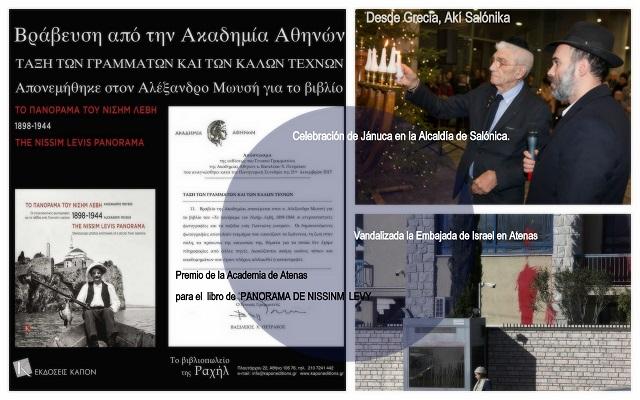 La fuerza de la luz: Janucá se hace pública en Salónica