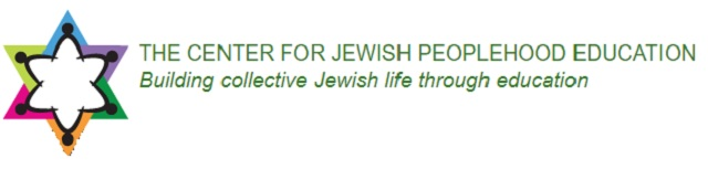 The Center for Jewish Peoplehood Education, with Shlomi Ravid