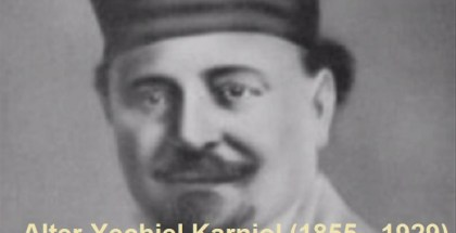 karniol