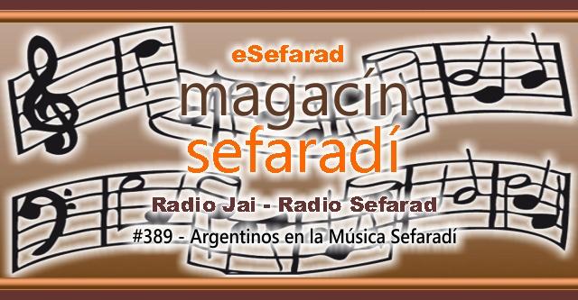 Argentinos en la música sefardí