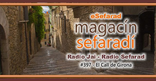 El Call de Girona