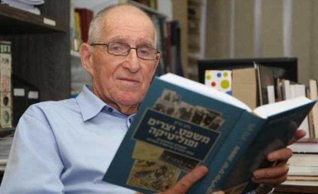 Sefer al toldót ha-mishpát be-Israel shel dr. Natán Barón