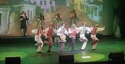 baile mex