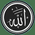 ALLAH ARABICO