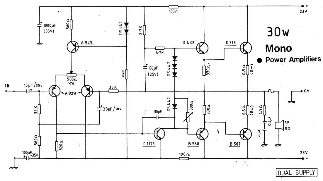 transistor push pull power amplifier