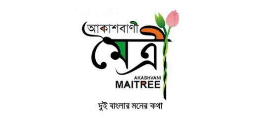 eulogo_maitree
