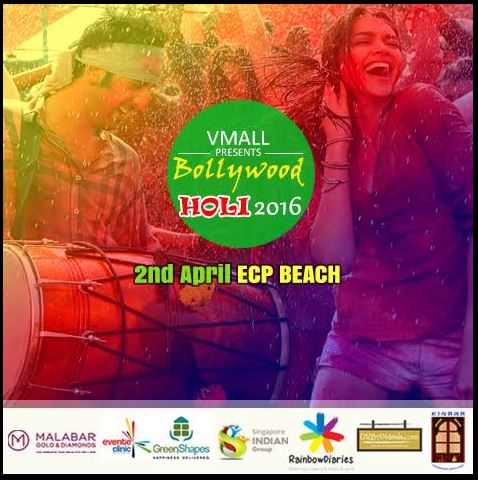 Bollywood Holi 2016 – Festival of Colors, Celebration of Life