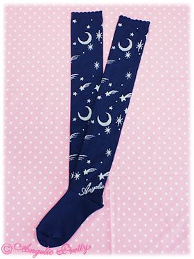 Misty Sky Socks - Navy