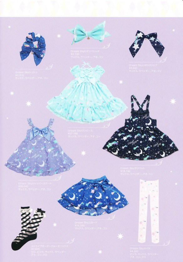 Angelic Pretty Dream Sky Re-Release