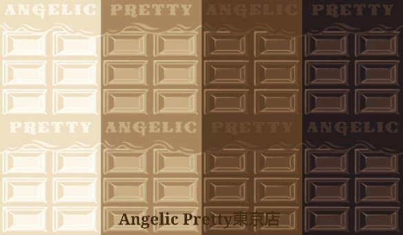 melty royal chocolate