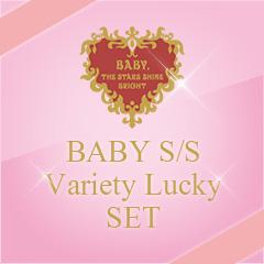 luckyset-baby