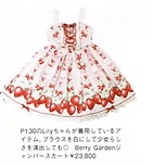 Angelic Pretty Berry Garden JSK