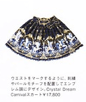 Angelic Pretty Crystal Dream Carnival Skirt