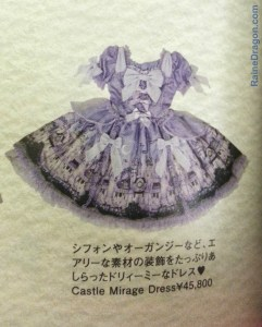 Angelic Pretty Castle Mirage Dress OP