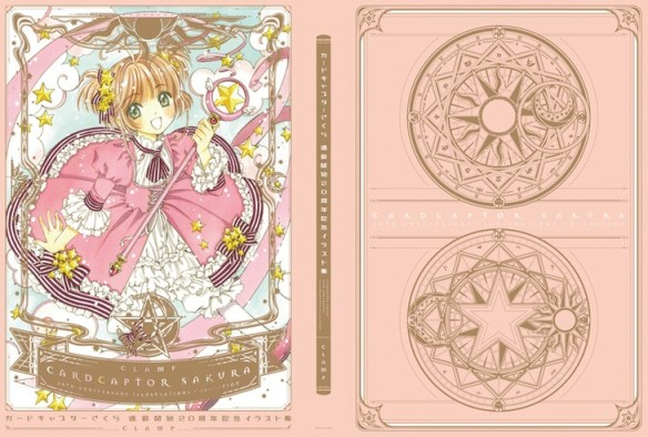 Card Captor Sakura Baby the Stars Shine Bright Collaboration 20th anniversary OP