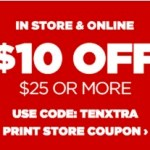 JcPenney: $10 Off a $25 Purchase Coupon (Works on SALE and CLEARANCE too!)