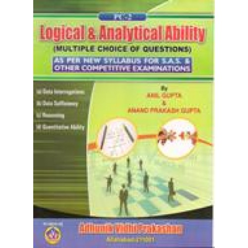 PC-2 Logical  Analytical Ability