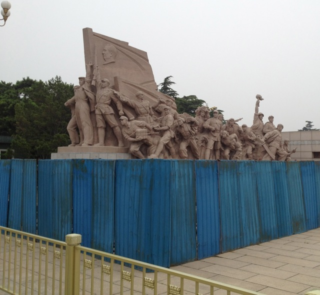 Heroic revolutionary statue