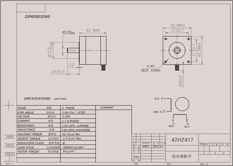 home parts stepper motors nema 17 stepper motor