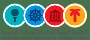 Fédération Interprofessionnelle du Tourisme Tunisien