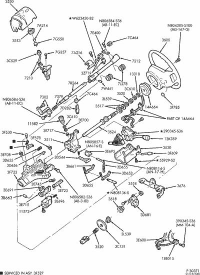 1997 chevy s10 steering column