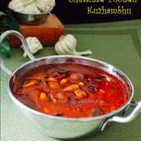 Chettinad Poondu Kuzhambhu | South Indian Recipes