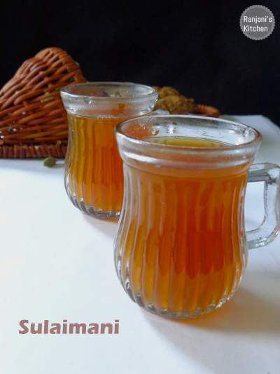 Sulaimani Tea |Sulaimani Chai | Tea Recipes