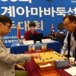 35wagc_day1_ gallery Jul 6, 2014, 9-56 AM