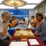 35wagc_day2_gallery Jul 7, 2014, 1-054