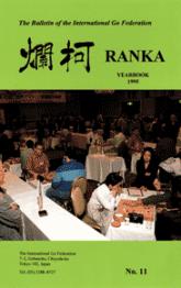 RANKA_YEARBOOK_1995.png