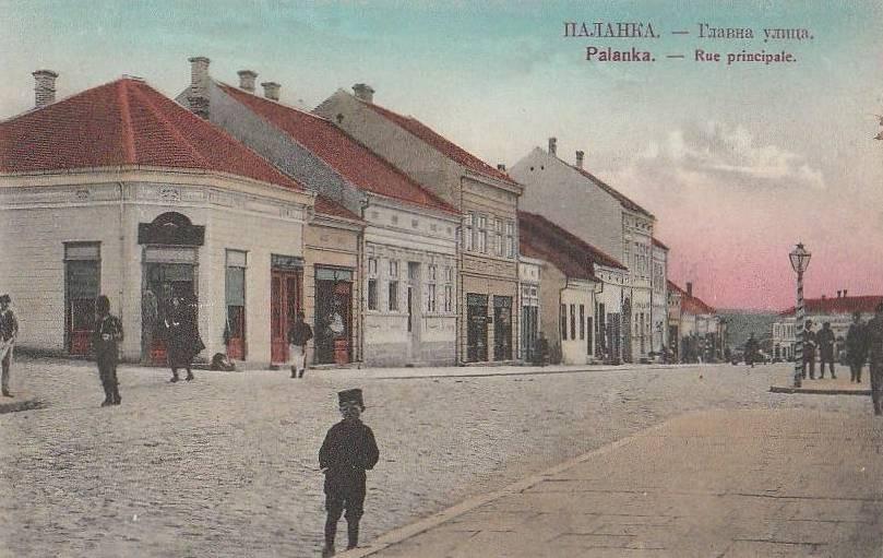 Смедеревска Паланка