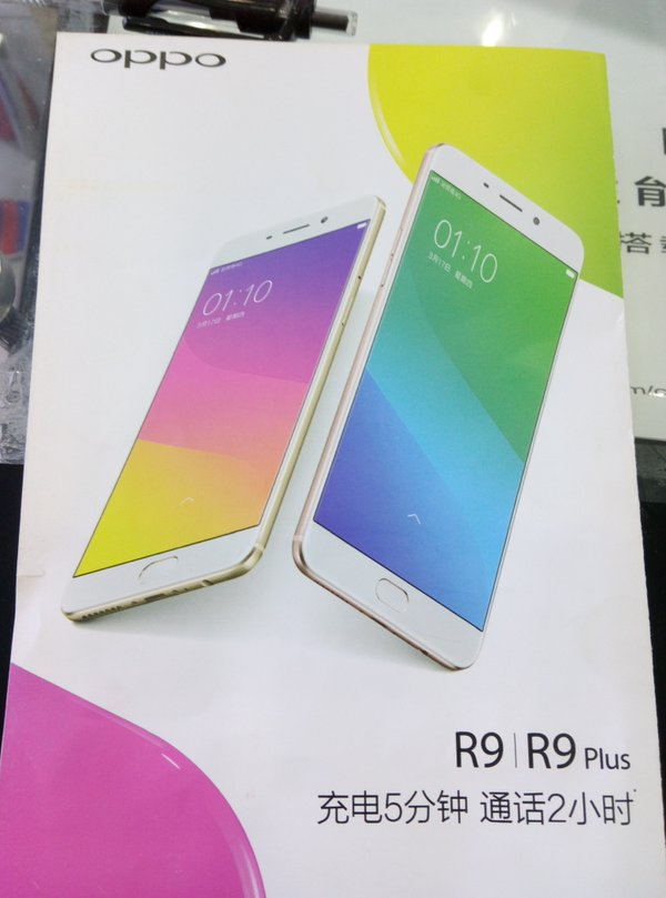 Oppo R9 full specifications
