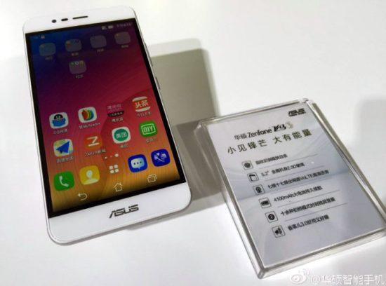 Asus-ZenFone-Pegasus-3