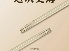 Gionee M6 Plus battery