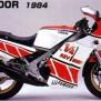 Yamaha-RD350-LC-1200x799 Yamaha Rz500