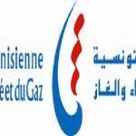 STEG: Des crédits de 940 millions de dinars