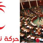 Bettaieb et Briki n'auront pas la confiance des députés de Nidaa