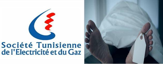 societe tunisienne d electricite et de gaz