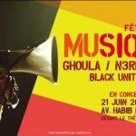 Tunis, Sousse et Sfax célèbrent la Fête de la Musique !