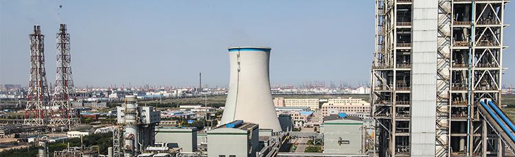 Tianjin Integrated Gasification Combined Cycle Power Plant Project