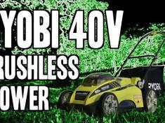 Ryobi 40V Brushless Mower