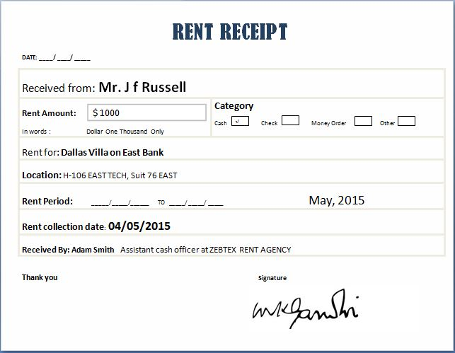 Shipment Delivery Receipt Templates for MS Excel Receipt Templates - home rent receipt format