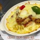 chicken-chops-baked-rice-with-cheese