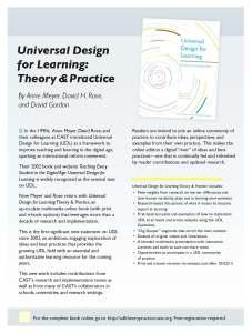 UDLbook-flyer_9.20.13